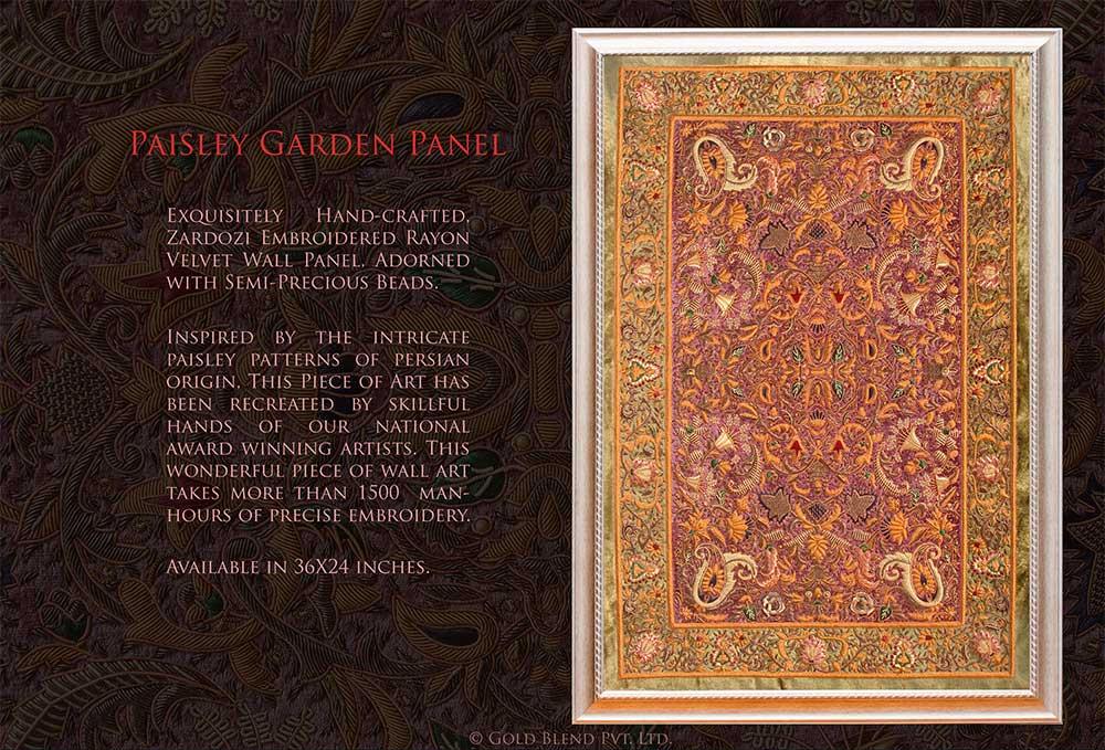 PAISLEY GARDEN PANEL
